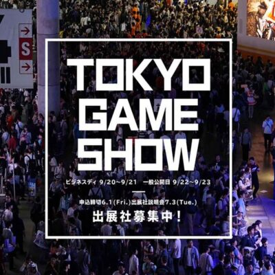 Tokyo Game Show 2020 to go digital because of coronavirus